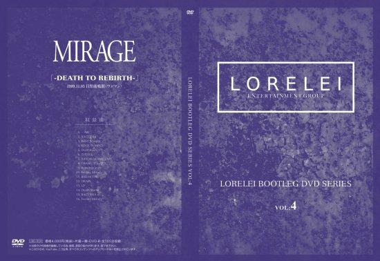 lorelei bootleg dvd series vol 4 lorelei entertainment group