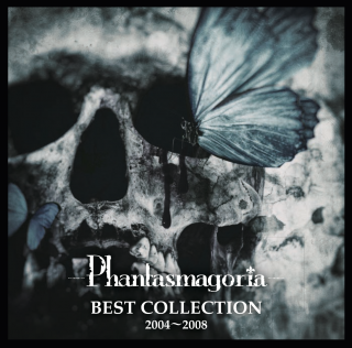 【予約】Phantasmagoria  -BEST ALBUM- 「BEST COLLECTION 2004〜2008」