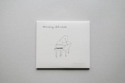 Henning Schmiedt -Klavierraum