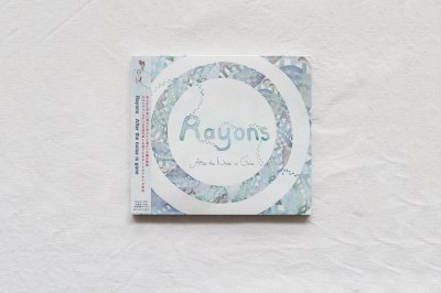 Rayons -after the noise is gone-