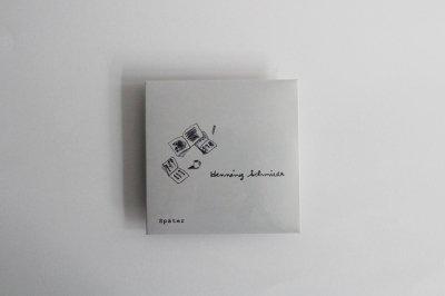 Henning Schmiedt -Klavierraum, später