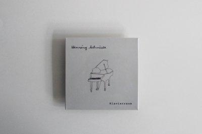 Henning Schmiedt -Klavierraum (2CD EDITION)