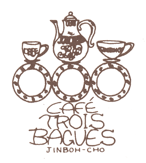 Cafe troisbagues|カフェ トロワバグ