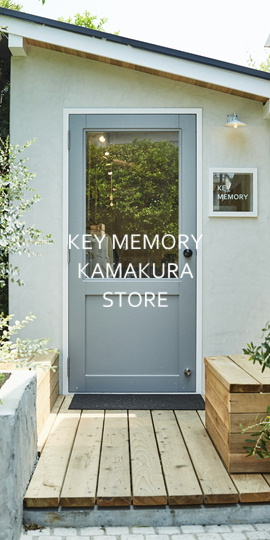 KEYMEMORYKAMAKURASTORELONG