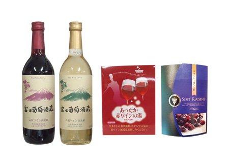 山梨ワイン王国 グラスアート体験(2名様)&お土産セット