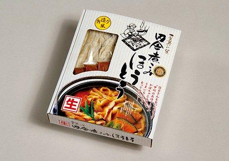 志村製麺 田舎煮込みほうとう10個セット