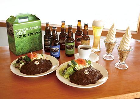 伝説のビーフカレーと高原の生ビール(2名様)