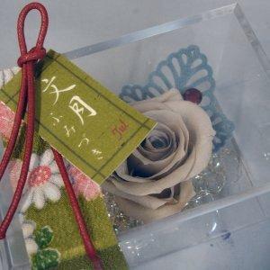 バラの色が選べる誕生石のクリスタルが輝くプリザーブドフラワー【文月】7月