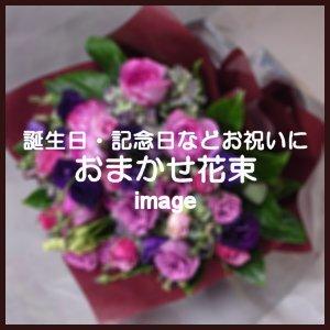 おまかせ花束9,720円