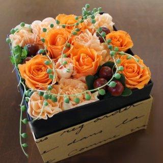 敬老の日の贈り物【サン・オレンジ】