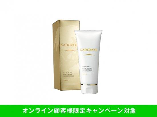 [OnlineCP]KADOMORI FACEWASH【洗顔フォーム】