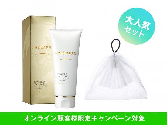 [OnlineCP]KADOMORI  FACEWASH+バブルネット