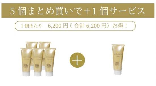 [まとめ買い]KADOMORI FACEWASH【洗顔フォーム】