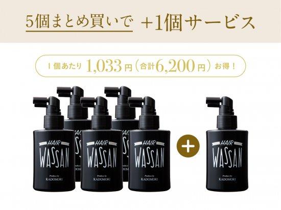 [まとめ買い]Hair WASSAN