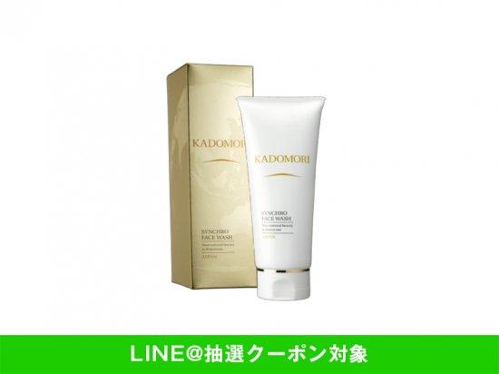 [LINE@抽選]KADOMORI FACEWASH【洗顔フォーム】