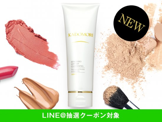 [LINE@抽選]SYNCHRO LIFT UP CLEANSING 180g