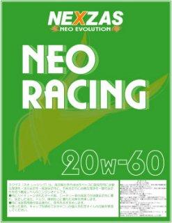 ネオ・レーシング20w-60  4L