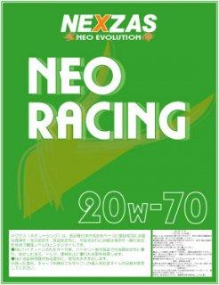 ネオ・レーシング20w-70  4L