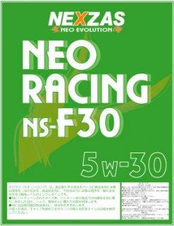 ネオ・レーシングNS-F 5w-30  2L 2本(4L)