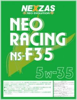 ネオ・レーシングNS-F 5w-35  20L