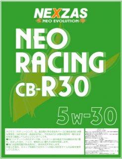 ネオ・レーシングCB-R 5w-30  20L