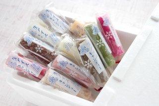 生アイスキャンディー 12本セット【アソート】【ギフト】