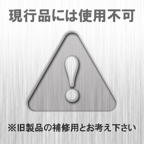 SPシリーズ 完全限定 GSG9マガジン