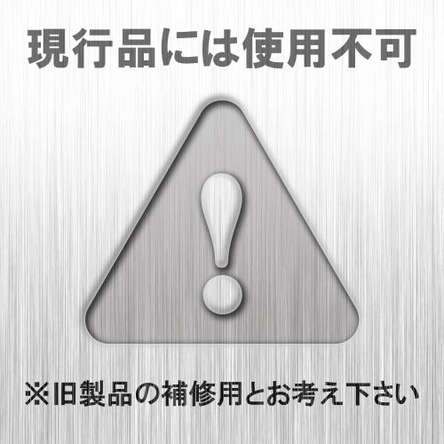 TMP/SPP プロトタイプサプレッサー