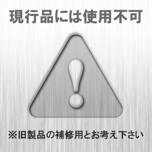 クーガー コンペンセイターC<ジェットコンプ>(シルバー)