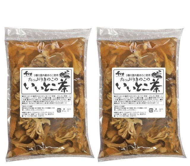 たっぷりきのこのいいとこ茶 2袋セット(たっぷりきのこのいいとこ茶1袋1,300g×2袋)【送料無料】