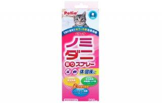 NEW ノミ・ダニ取りスプレー 猫用/ ペティオ