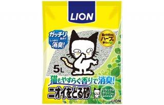 ニオイをとる砂 リラックスグリーンの香り 5L / ライオン