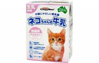ネコちゃんの牛乳 幼猫用 200ml / ドギーマン