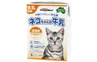 ネコちゃんの牛乳 成猫用 200ml / ドギーマン