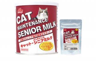 キャットメンテナンスミルク / 森乳サンワールド