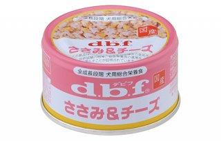 デビフ ささみ&チーズ 85g