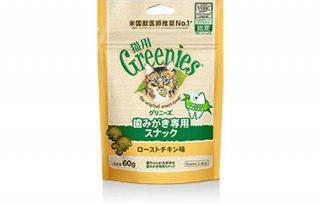 グリニーズ 猫用 ローストチキン味 70g