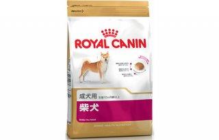 ロイヤルカナン / 柴犬 成犬用
