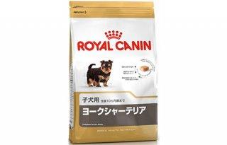 ロイヤルカナン / ヨークシャーテリア 子犬用