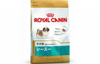 ロイヤルカナン / シーズー 子犬用