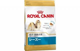 ロイヤルカナン / シーズー 成犬〜高齢犬用