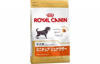 ロイヤルカナン / ミニチュア シュナウザー 子犬用
