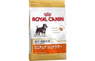 ロイヤルカナン / ミニチュア シュナウザー 成犬〜高齢犬用