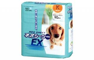 ネオシーツ EX レギュラー 90枚