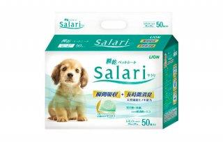 サラリ / Salari / レギュラーサイズ 50枚