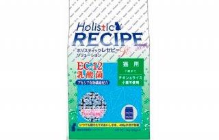 ホリスティックレセピー / 猫用 EC-12乳酸菌