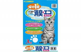 猫砂1番 消臭+エコ 3kg/ クニミネ工業
