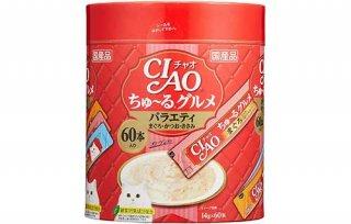 グルメ バラエティ14g×60本 /CIAO ちゅ〜る
