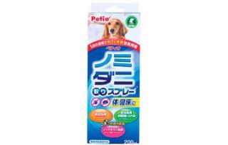NEW ノミ・ダニ取りスプレー 犬用/ ペティオ