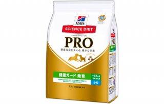 ヒルズプロ(サイエンスダイエットプロ) / 犬用健康ガード発育 / 〜12ヶ月/妊娠・授乳期